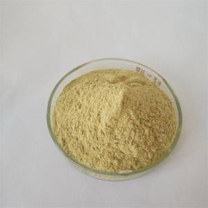 China Pharmaceutical Grade Dried Ginger Powder Price on sale