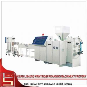 China High Effect Waste plastic film recycling machine , automatic plastic recycling equipment on sale