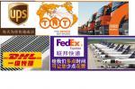 SERVICE D'AGENT DE FEDEX EN CHINE À DANS LE MONDE ENTIER