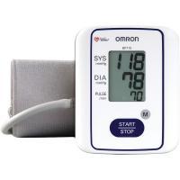 HK-BP001 Home blood pressure and heart rate meter