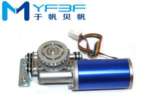 China Low Noise Brushless DC Electric Motor 24V 60W For Automatic Sliding Door on sale