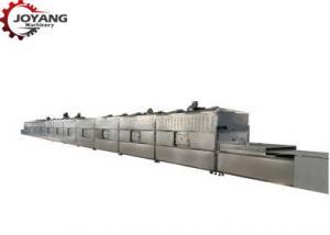 China Onion Powder Heating Dryer Machine PLC Control System High Sterilization Capacity on sale