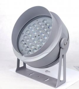 China 72W DMX RGB LED Flood Light , Aluminum Material Colored LED Flood Lights For Christmas on sale