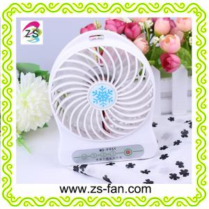 China 18650 Battery Portable Rechargeable USB Handheld Fan on sale