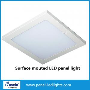 China No Flicker Panel LED Lights Dimmable Led Edge Lit Panels 2000lm - 2200lm For Room on sale