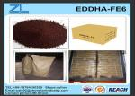 China 6% Deep brown powder EDDHA-FE6 DTPA Acid as chelated micronutrients wholesale