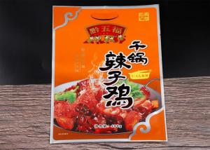 China Hot Sealing Vacuum Pack Food Bags Customized Logo For Hot / Spicy Chicken Wings on sale