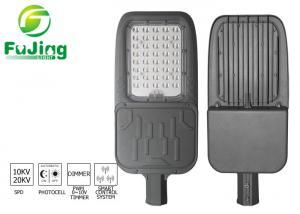 China New arrived Energy saving LED solar street light 15W  180lm/w with 6M street light pole on sale
