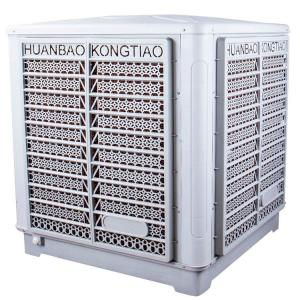 China environmental friendly humidity control roof mounted evaporative air conditioner on sale