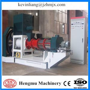 China floating fish feed pellet machine/floating fish feed production machines with 500kg on sale
