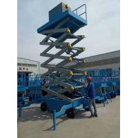3-16m height self propelled scissor lift with full battery control