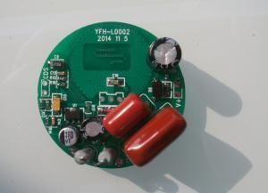 China Aluminum LED Microwave Bulb , Smart Microwave Light Bulb Radar Induction on sale