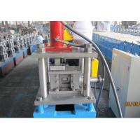 Small C Purlin Roll Forming Machine with Continues Punching 14 Stations