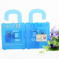 China R - SIM 11 Turbo Sim Card General Nano Cloud Blue Color on sale