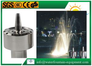 China Fireworks Scattered Water Fountain Nozzles For Garden Pond DN40 605g on sale