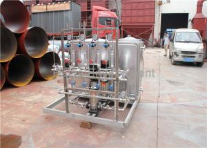 China Industrial Fuel Gas Scrubber For Pulverized Coal Fired Boiler Waste Gas Treatment on sale