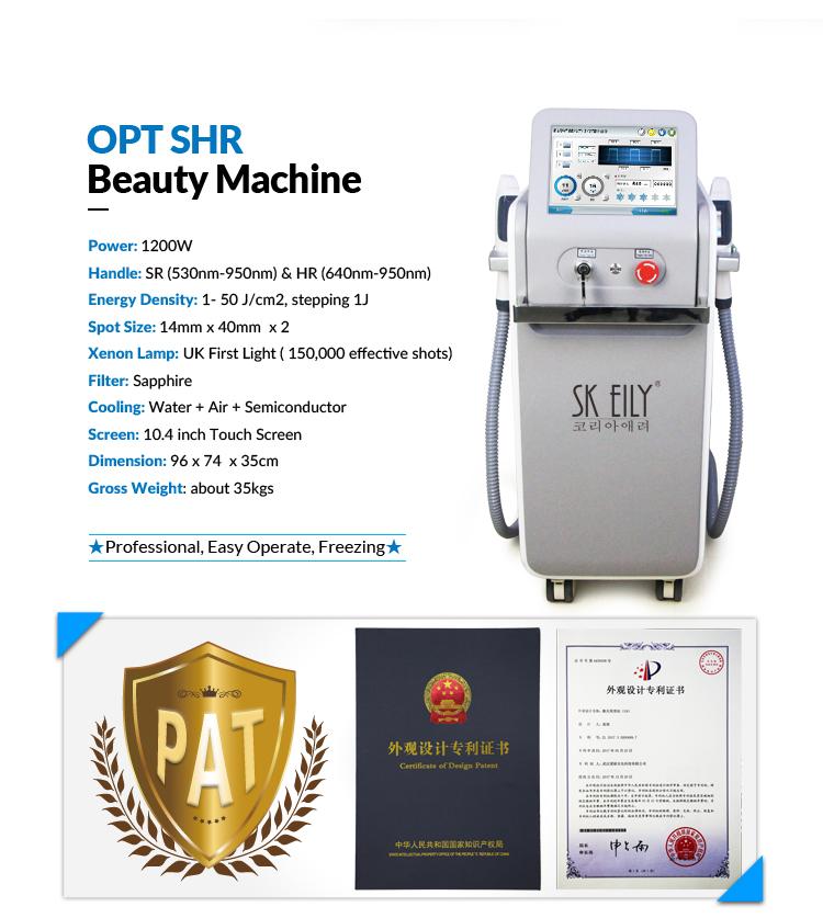 IPL OPT Machine (1).jpg