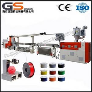 China 3d printing filament extruder on sale