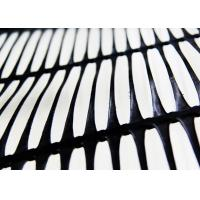 HDPE Uniaxial Geogrid Reinforcing Fabric UV Resistance With Chemical Stability