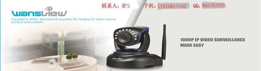 Wansview PTZ IP Camera with 1280X1080p, IR-Cut, Night Vision