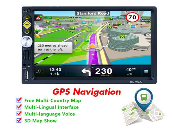 2 Din 7 Inch Car Mp5 Player Gps Android And IOS System With