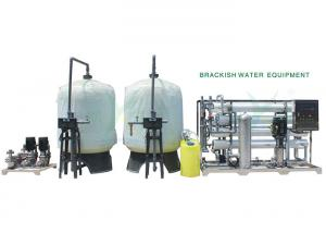 China TDS 25000mg/L Brackish Water RO System 3T - 12T Brackish Water Desalination Equipment on sale