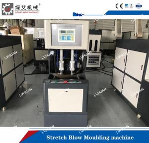 China High Reliability Stretch Blow Molding Machine , Semi Automatic Blow Moulding Machine on sale