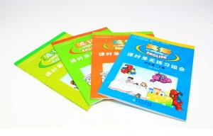 China Sewn Binding Childrens Book Printing Service Art Paper With Soft Cover on sale