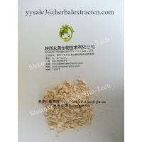 anti-aging Oat Extract, Ivy Extract, Reishi Mushroom Extract, Wolfberry extract, Chinese manufacturer