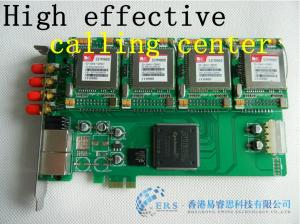 China Call center equipment GSM VoIP Gateway ,asterisk goip gsm gateway,4 PORTS ASTERISK CARD on sale