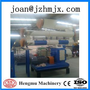 China First-class quality animal feed pellet making machine/small feed pellet mill on sale