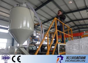 China PS Disposable Foam Bowl Making Machine ,  Lunch Box Manufacturing Machine 380V / 220V on sale