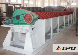 China Spiral Sand Washing Machine , Sand Cleaning Equipment Capacity 20 - 50 TPH on sale