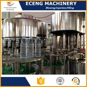 China 18 Filler Valves Smart Oil Bottle Hot Filling Machine With 6 Capping Heads on sale