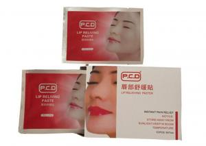 China Permanent Makeup Numbing Cream Easy Use 12 Pieces / Box Last 90 Minutes on sale