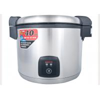 China 13L Digital Rice Cooker Commercial Rice Warmer 50°C - 150°C 1.95kw 220V on sale