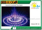China Musical Control Outside Water Fountain Diameter 6000mm Customizable Material wholesale