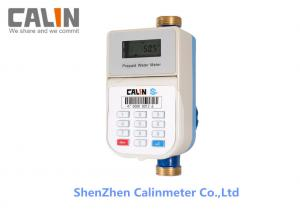 China Mauritius Electronic Valve Controlled IR Remote transmit STS Prepaid Electricity Meter on sale