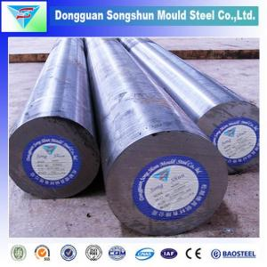 China 4340 alloy steel round bar made in China on sale
