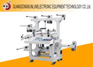 China Automatic Precision Opp Film Laminating Machine Multi - Functional 2300 * 1000 * 1600 on sale