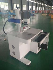 China 20W Low Price China Auto Parts Spare Hardware Tool Cable Wire Metal Fiber Laser machine on sale