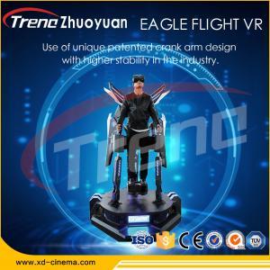 360 Degree Stand Up Flight Virtual Reality Simulator Interactive VR