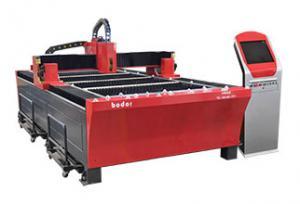 China Fiber laser cutting machine BCL-FB on sale