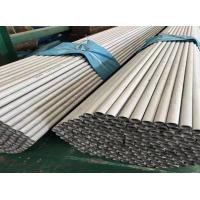 304,316,321,904l,s31803, Stainless Steel Seamless Pipe sch10 china