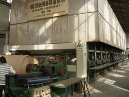 China 1575 Mm High Speed Print Paper Making Machine, Writing Paper Machine on sale