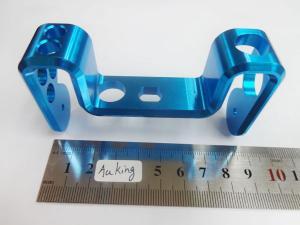 China High Precision Aluminium CNC Machining Fishing Reel Components on sale