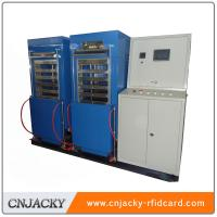 China Shanghai 2.8t High-speed Strengthen Model Laminating Machine for IC / ID Card on sale