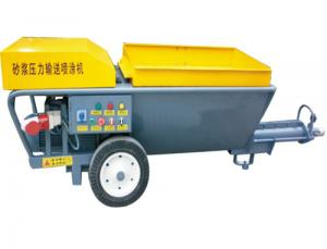 China JP60-L Full automatic wall plaster spraying machine on sale