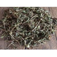 HERBA ERODII/HERBA GERANII,natural Geranium wilfordii Maxim.whole plant,LAO GUAN CAO,wild herb medicine,tcm