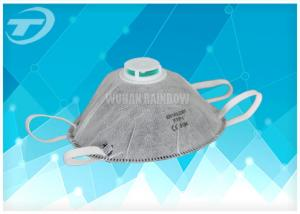 China Respirator Non Woven Disposable Face Mask With Valve And Wrinkle EN149 Certificated on sale